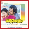 Mutta Nayakudu Original Motion Picture Soundtrack