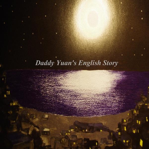 听苑爸爸讲英语故事
