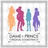 DAME×PRINCE オリジナルサウンドトラック vol.1