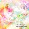はるかな季を (feat. IA) - Single