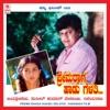 Prema Raaga Haadu Gelathi Original Motion Picture Soundtrack