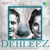 Dehleez - Guru Dutt and Waheeda Rehman