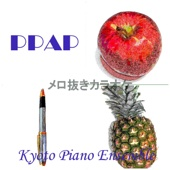 PPAP Pen Painappoo Appoo Pen (Karaoke Version)