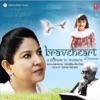 Braveheart - Daamini (A Tribute To Women)