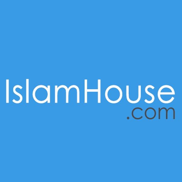 Jutbah: El buen carácter del Profeta Muhammad, que la paz y las bendiciones de Allah sean con él