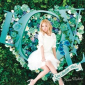 Love Collection Mint