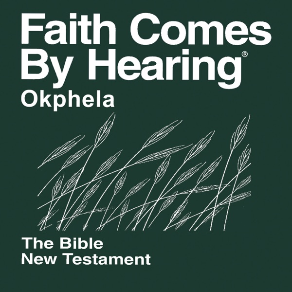 Okphela Bible (Non-Dramatized)