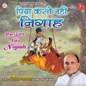 Piya Karte Nahin Nigaah