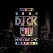 搖擺叔叔DJ CK x 玖壹壹 MIXTAPE Vol.1