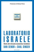 Laboratorio Israele