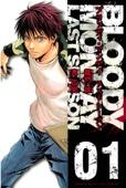 BLOODY MONDAY ラストシーズン(01)