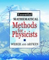 Essential Mathematical Methods For Physicists
