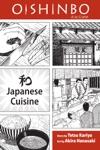 Oishinbo Japanese Cuisine Vol 1