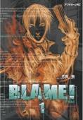 BLAME!(01)