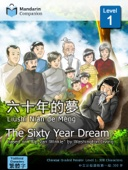 The Sixty Year Dream (Traditional)