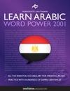 Learn Arabic - Word Power 2001