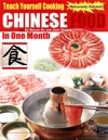 Teach Yourself Cooking Chinese Food In One Month