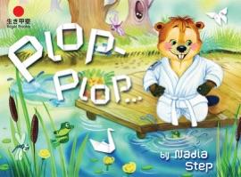 Plop-Plop... - Nadia Step & Elena Belozertseva Book
