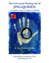 The Universal Healing Art Of Jing-Qi-Shen