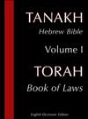 Torah Book Of Laws