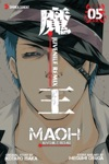 Maoh Juvenile Remix Vol 5