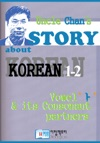 Uncle Chans Story About Korean 1-02 Enhanced Version