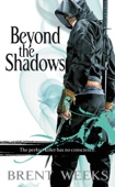Beyond the Shadows - Brent Weeks Cover Art
