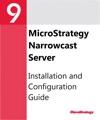 Narrowcast Server