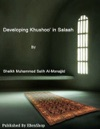 Developing Khushoo In Salaah