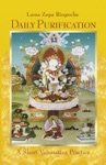Daily Purification A Short Vajrasattva Practice