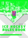 2014-15 NFHS Ice Hockey Rules Book