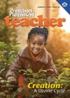 Preschool Playhouse Teacher Winter 2016