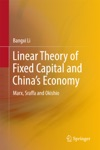 Linear Theory Of Fixed Capital And Chinas Economy