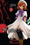 Higurashi When They Cry Abducted By Demons Arc Vol 1