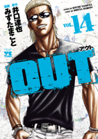 OUT 14