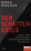 Ronen Bergman - Der Schattenkrieg Grafik
