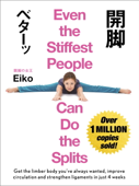 Even the Stiffest People Can Do the Splits