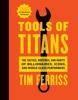 Timothy Ferriss & Arnold Schwarzenegger - Tools of Titans  artwork