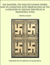 The Swastika The Earliest Known Symbol And Its Migration With Observations On The Migration Of Certain Industries In Prehistoric Times