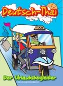 Deutsch - Thai Urlaubsbegleiter