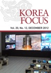 Korea Focus - December 2012