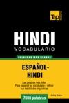 Vocabulario Espaol-Hindi 7000 Palabras Ms Usadas