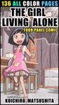THE GIRL LIVING ALONE 136 ALL COLOR PAGES