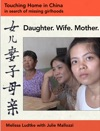 Daughter Wife Mother