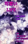 LIFE The Cute Life An Artbook
