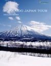 Hokkaido Japan Tour