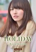 神崎かなえ「HOLIDAY」写真集カタログ