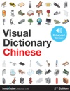 Visual Dictionary Chinese Enhanced Version