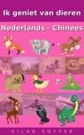 Ik Geniet Van Dieren Nederlands - Chinees