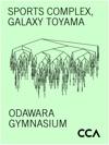 Shoei Yoh Sports Complex Odawara  Galaxy Toyama Imizu